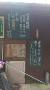 長谷大池5